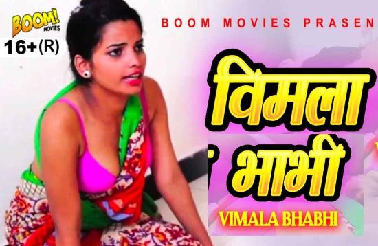 Vimla Bhabhi – 2021 – Hindi Short Film – BoomMovies