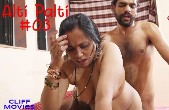 Alti Palti S01 E03 – 2020 – Hindi Hot Web Series – CLIFFMovies